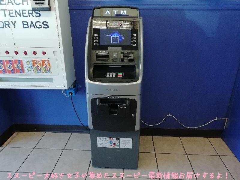 スヌーピーアメリカサンタローザ外貨両替できないPLUS海外ATMコインランドリー1