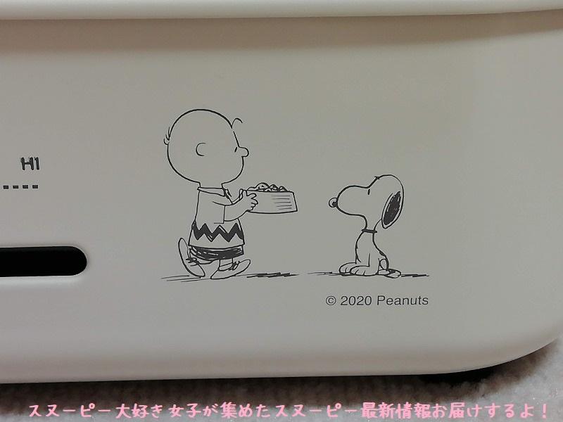 スヌーピーBRUNOホットプレート顔型パンケーキたこ焼き鉄板かわいい10