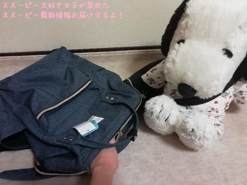 スヌーピーアメリカサンタローザ2019年10月海外旅行バッグ鞄リュック1