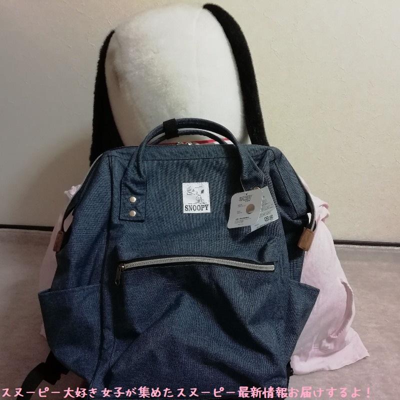 スヌーピーアメリカサンタローザ2019年10月海外旅行バッグ鞄リュック5