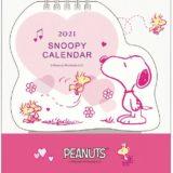 スヌーピー卓上カレンダー2021年ハートキスお茶ピーナッツかわいい楽天1