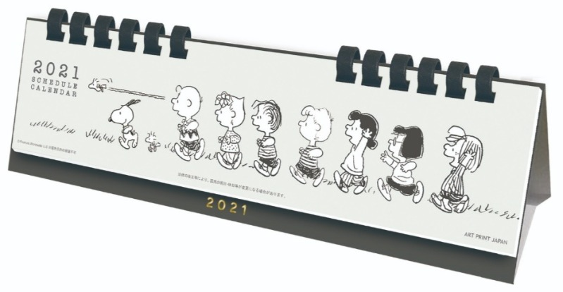 スヌーピー卓上カレンダー2021年ピーナッツシンプル大人かわいい楽天4