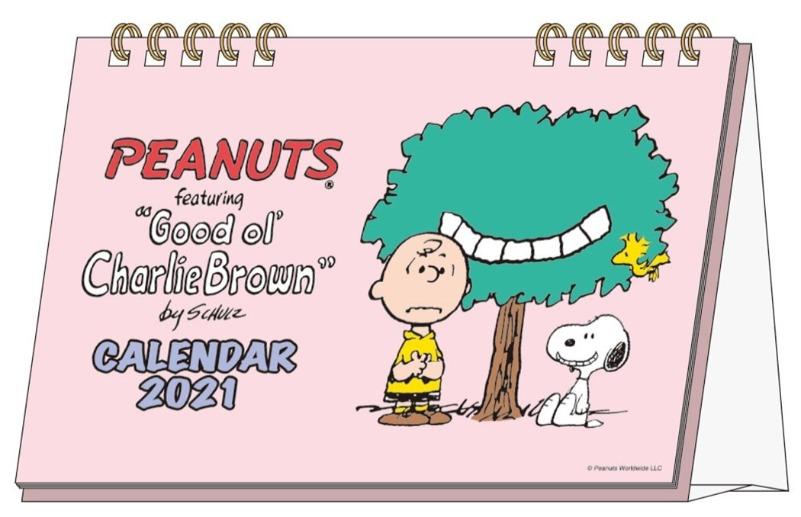 スヌーピー卓上カレンダー2021年ピーナッツ1コマ名場面かわいい楽天3