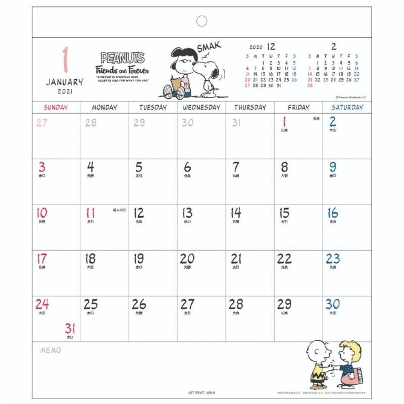 スヌーピー壁掛けカレンダー2021年ホワイトボードピーナッツかわいい楽天5