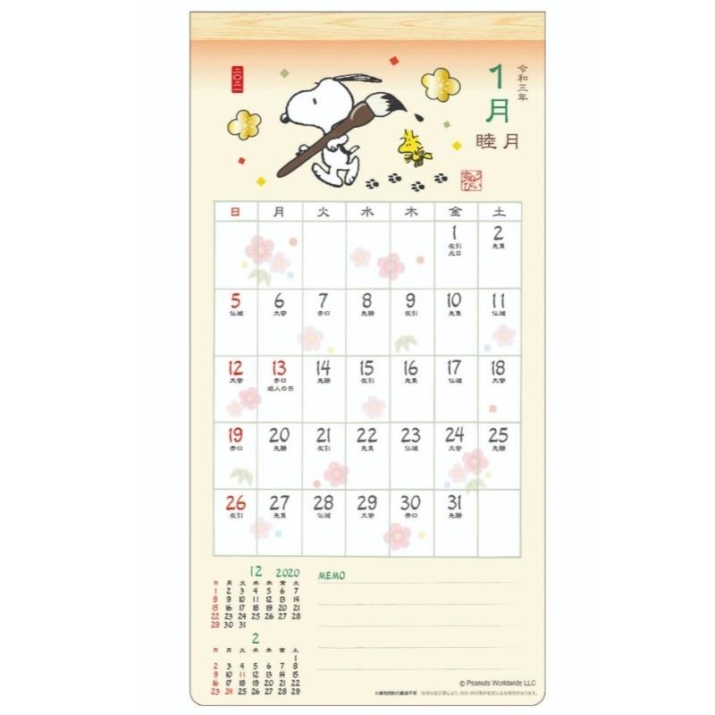 スヌーピー壁掛けカレンダー2021年和風書初めビーグルスカウトかわいい楽天3