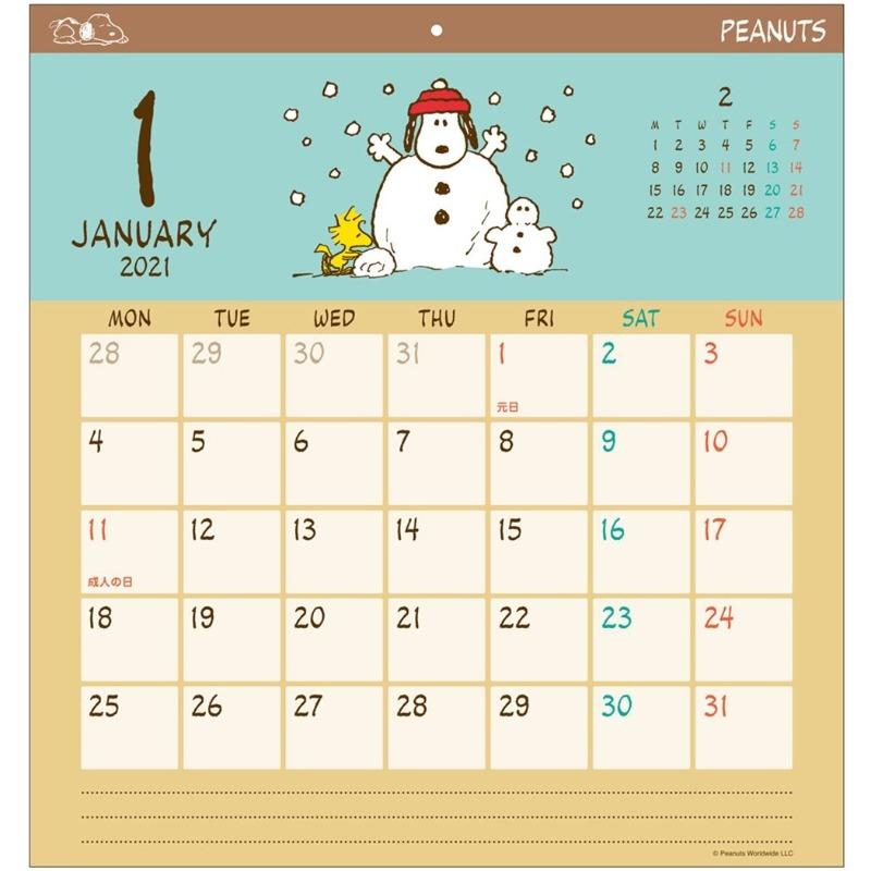 スヌーピー壁掛けカレンダー2021年画家サーフィン魔女かわいい楽天2