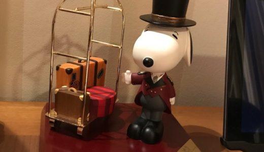 ドアマン・スヌーピーが歓迎♡帝国ホテル大阪に泊まってきた潜入レポ2020!
