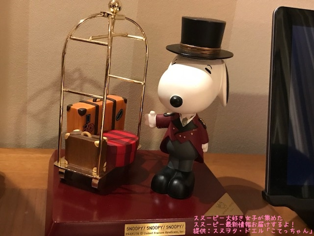 SNOOPY帝国ホテル大阪ドアマンスヌーピー感想レポかわいいピーナッツ11