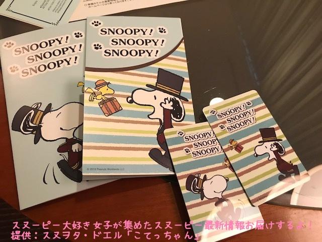 SNOOPY帝国ホテル大阪ドアマンスヌーピー感想レポかわいいピーナッツ3