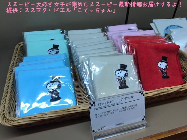 SNOOPY帝国ホテル大阪ドアマンスヌーピー感想レポかわいいピーナッツ32