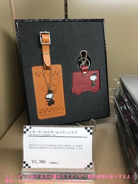 SNOOPY帝国ホテル大阪ドアマンスヌーピー感想レポかわいいピーナッツ33