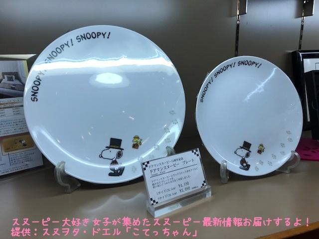 SNOOPY帝国ホテル大阪ドアマンスヌーピー感想レポかわいいピーナッツ34