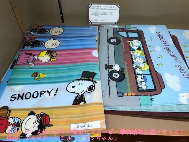 SNOOPY帝国ホテル大阪ドアマンスヌーピー感想レポかわいいピーナッツ38