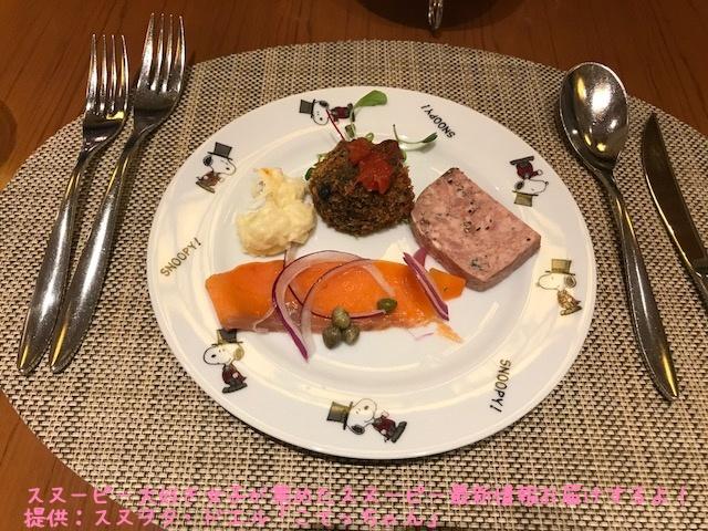 SNOOPY帝国ホテル大阪ドアマンスヌーピー感想レポかわいいピーナッツ47