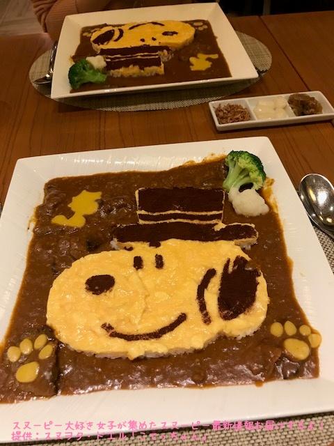 SNOOPY帝国ホテル大阪ドアマンスヌーピー感想レポかわいいピーナッツ48