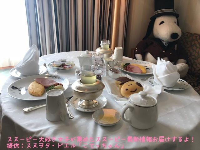 SNOOPY帝国ホテル大阪ドアマンスヌーピー感想レポかわいいピーナッツ51