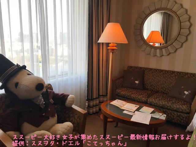 SNOOPY帝国ホテル大阪ドアマンスヌーピー感想レポかわいいピーナッツ6