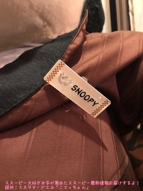 SNOOPY帝国ホテル大阪ドアマンスヌーピー感想レポかわいいピーナッツ7