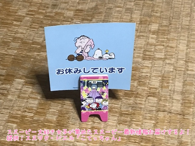 うめだスヌーピーフェスティバル2020グッズレビュー阪急こてっちゃん写真10