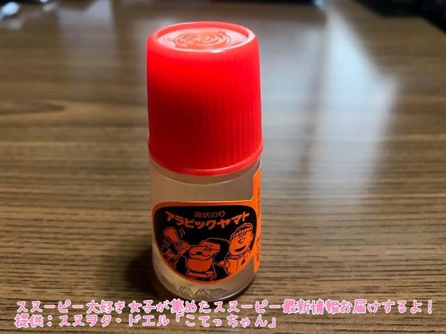 うめだスヌーピーフェスティバル2020グッズレビュー阪急こてっちゃん写真11