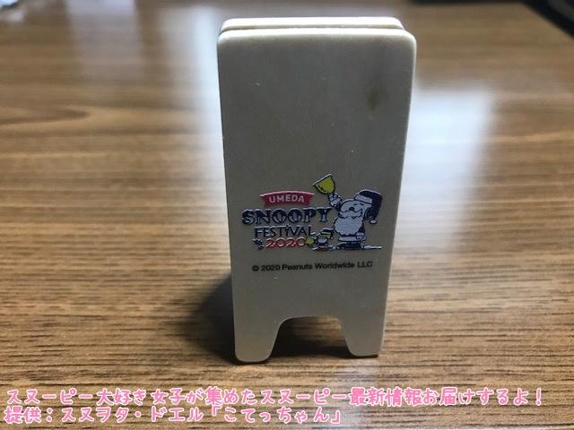 うめだスヌーピーフェスティバル2020グッズレビュー阪急こてっちゃん写真8