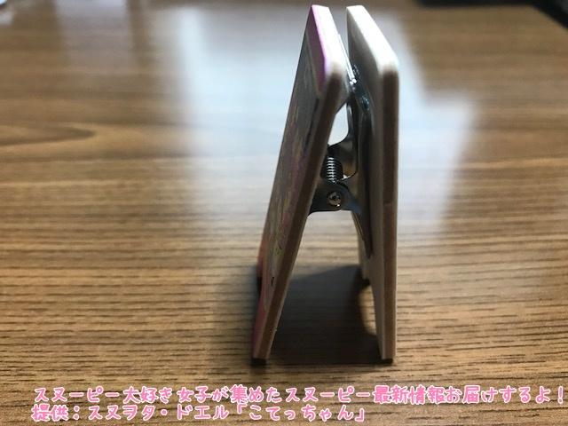 うめだスヌーピーフェスティバル2020グッズレビュー阪急こてっちゃん写真9