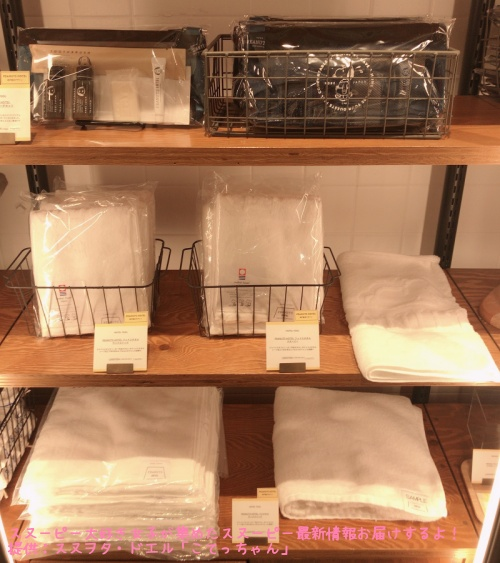 スヌーピーピーナッツホテル神戸写真11グッズトラベルセットタオル