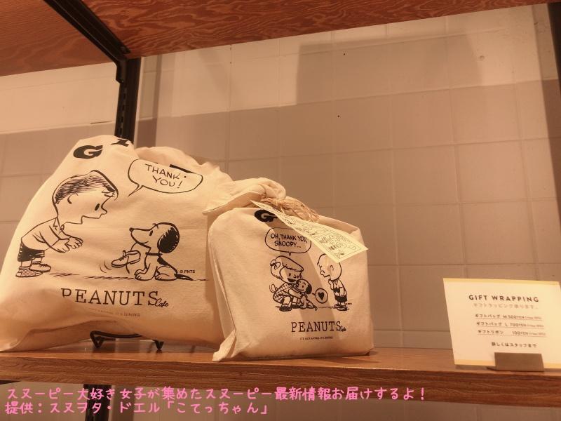 スヌーピーピーナッツホテル神戸写真12グッズSNOOPYギフトバッグ