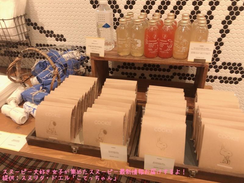 スヌーピーピーナッツホテル神戸写真14グッズオリジナルクッキー水レモネード