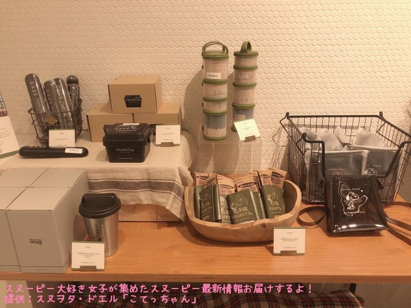スヌーピーピーナッツホテル神戸写真15グッズSNOOPYタンブラーランチボックス