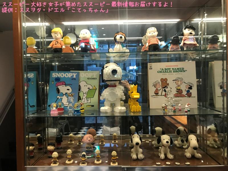 スヌーピーピーナッツホテル神戸写真17待合室SNOOPYフィギュア