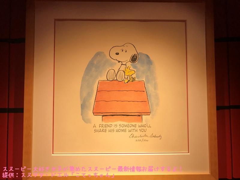 スヌーピーピーナッツホテル神戸写真24SNOOPY絵赤い犬小屋