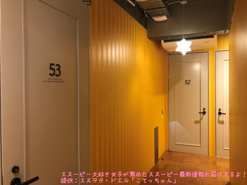 スヌーピーピーナッツホテル神戸写真33廊下5階フロアHAPPY黄色