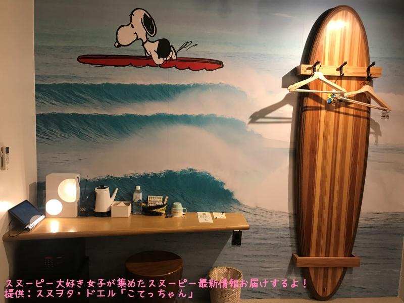 スヌーピーピーナッツホテル神戸写真37ルーム52お部屋サーフィンサーフボード2