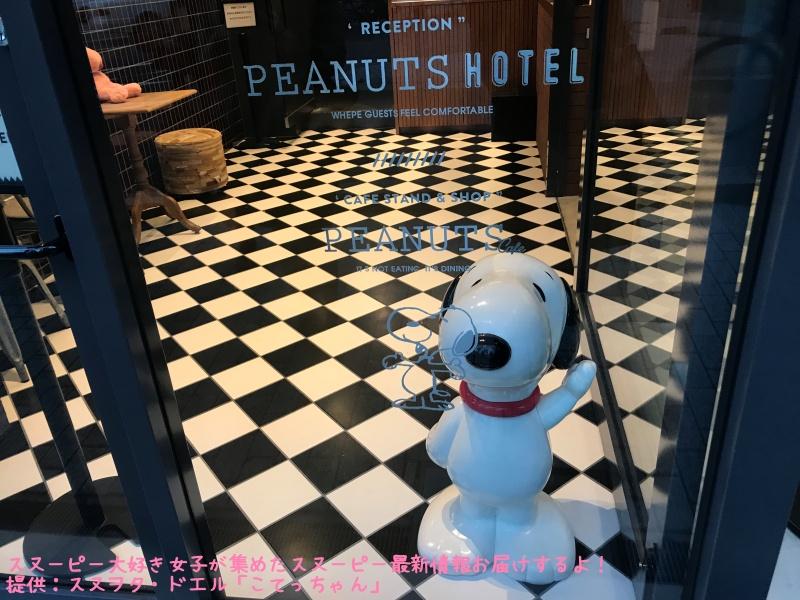 スヌーピーピーナッツホテル神戸写真4入口SNOOPYスタチューアップ