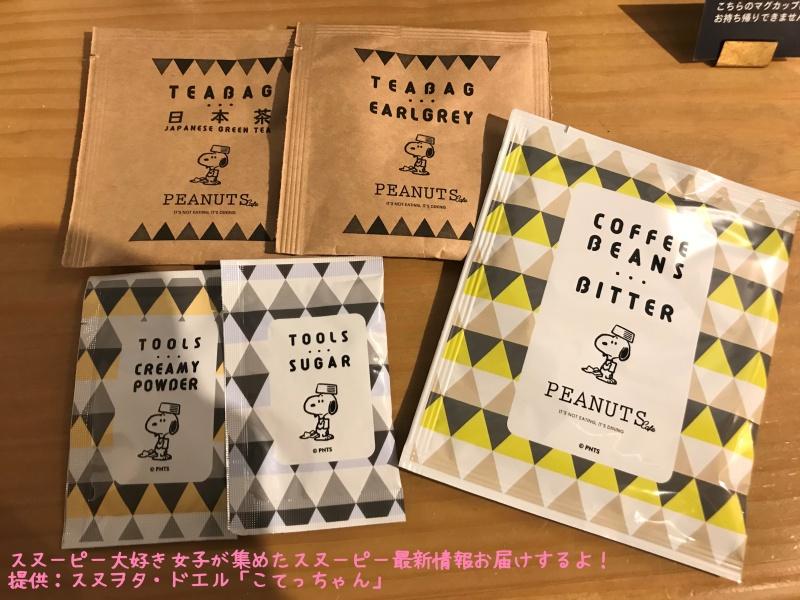 スヌーピーピーナッツホテル神戸写真45ルーム52お部屋ティーセットお茶砂糖