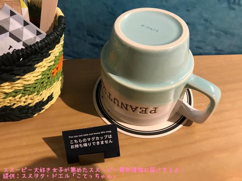 スヌーピーピーナッツホテル神戸写真46ルーム52お部屋マグカップグッズ