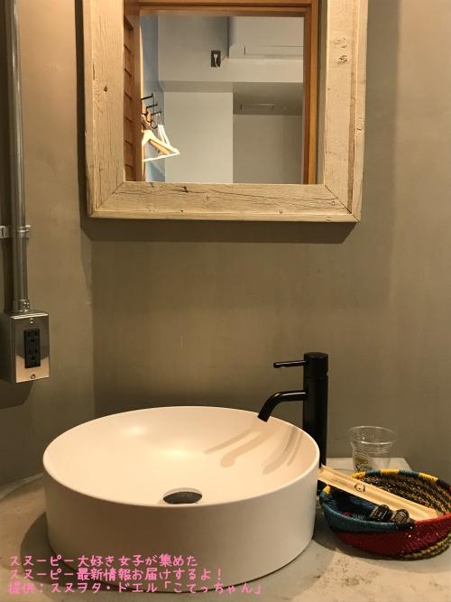 スヌーピーピーナッツホテル神戸写真49ルーム52お部屋洗面所歯ブラシ