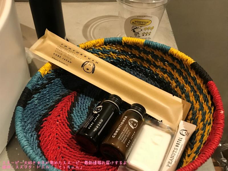 スヌーピーピーナッツホテル神戸写真50ルーム52お部屋アメニティグッズ