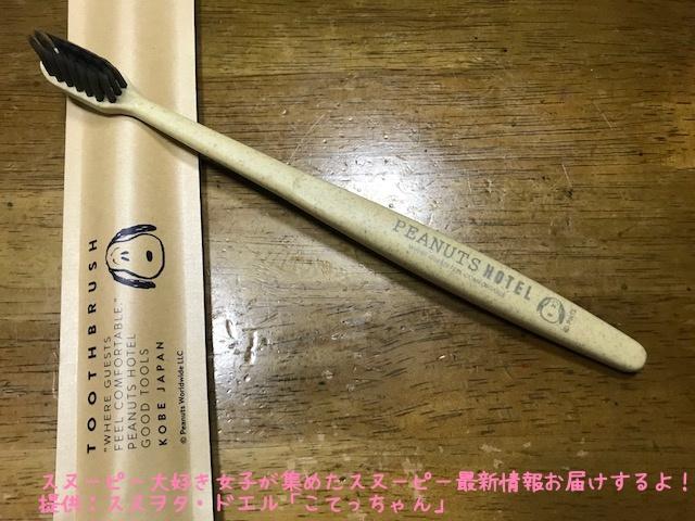 スヌーピーピーナッツホテル神戸写真51ルーム52お部屋グッズ歯ブラシ