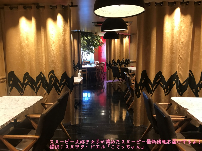 スヌーピーピーナッツホテル神戸写真66ピーナッツダイナー内装チャーリーシャツ柄1