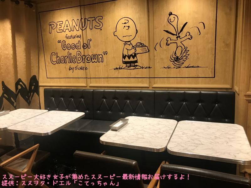 スヌーピーピーナッツホテル神戸写真67ピーナッツダイナー内装チャーリーブラウン2