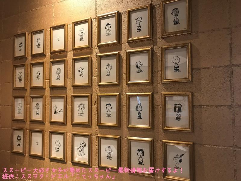 スヌーピーピーナッツホテル神戸写真68ピーナッツダイナー壁に飾られた絵