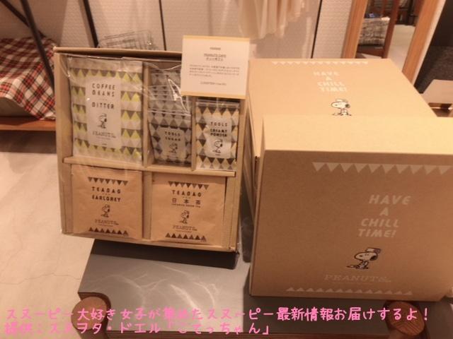 スヌーピーピーナッツホテル神戸写真7グッズスヌーピーティーギフトお茶