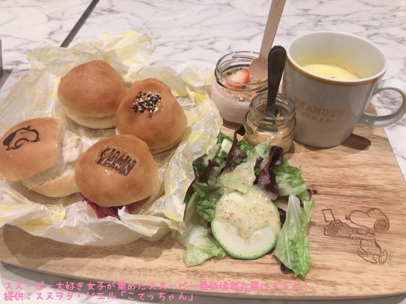 スヌーピーピーナッツホテル神戸写真72ピーナッツダイナー朝食プレート