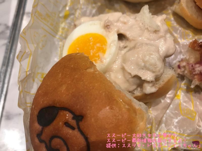 スヌーピーピーナッツホテル神戸写真74ピーナッツダイナーミニバーガー中身2