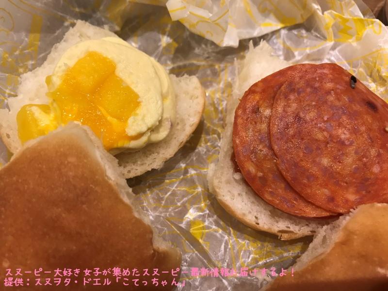 スヌーピーピーナッツホテル神戸写真75ピーナッツダイナーミニバーガー中身3