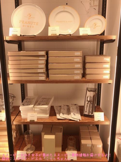 スヌーピーピーナッツホテル神戸写真9グッズインテリア食器グラス