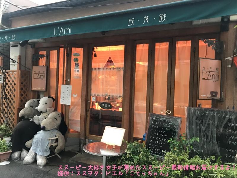 スヌーピー洋食屋ラミ80ぬいぐるみ兵庫県神戸人気店外入口外観