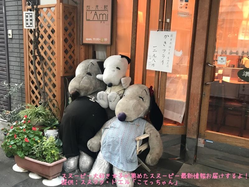 スヌーピー洋食屋ラミ81ぬいぐるみ兵庫県神戸人気店外入口外観アップ